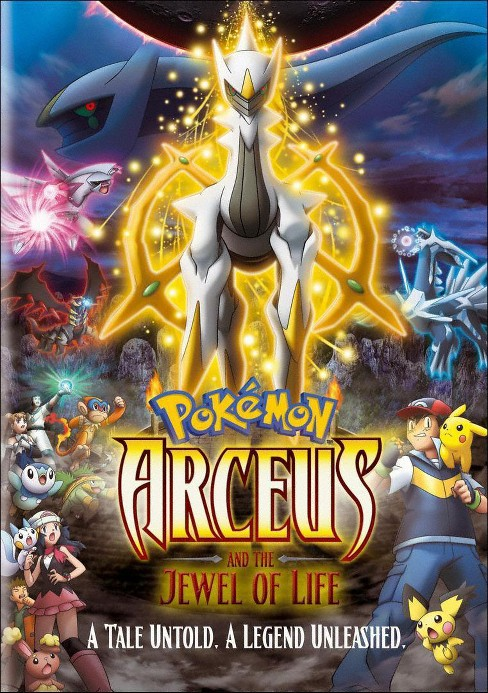 Pokemon: Arceus and the Jewel of Life (dvd_video) - image 1 of 1