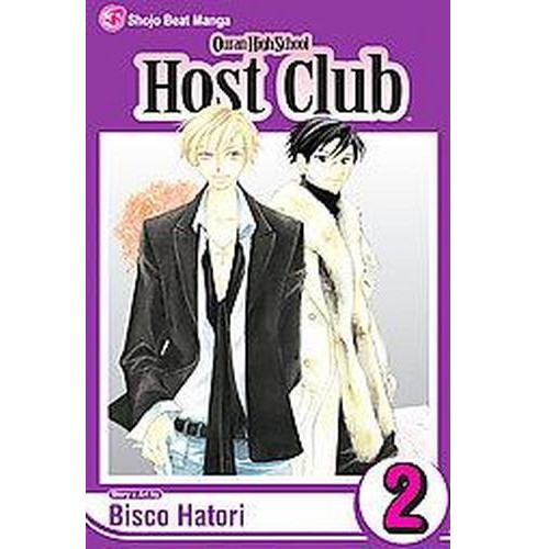 Ouran High School Host Club 2 (Paperback) (Bisco Hatori & Gary Leach) - image 1 of 1