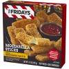T.G.I. Friday's Frozen Mozzarella Sticks with Marinara Sauce - 17.4oz - image 3 of 3