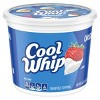 Cool Whip Original Frozen Whipped Topping - 16oz - image 4 of 4