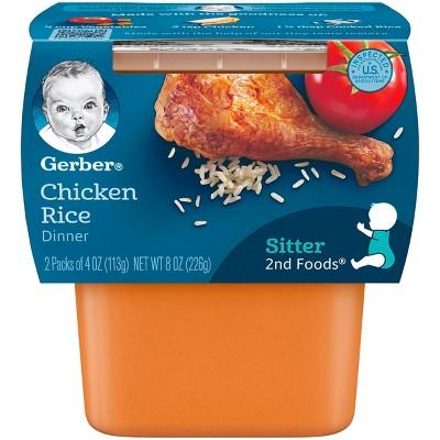 Gerber 2nd Foods, Chicken & Rice - 4oz 2pk