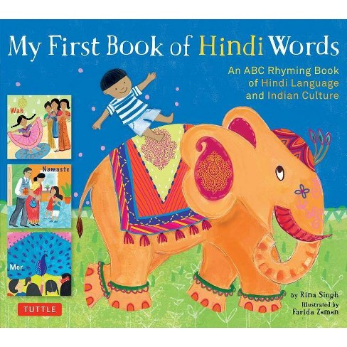 My First Book of Hindi Words - by  Rina Singh (Hardcover) - image 1 of 1