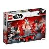 LEGO Star Wars Elite Praetorian Guard Battle Pack 75225 - image 4 of 4