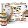 Purina Fancy Feast Gravy Lovers Poultry & Beef Collection Gourmet Wet Cat Food - 3oz/24ct Variety Pack - image 4 of 4