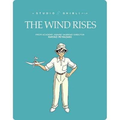 The Wind Rises (Blu-ray)(2021)