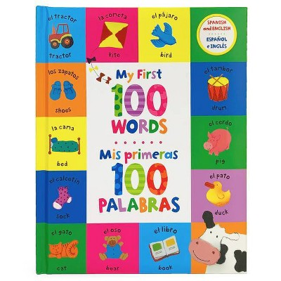 My First 100 Words : MIS Primeras 100 Palabras (Hardcover)