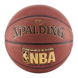"""Spalding Premier Excel 29.5"""" Basketball"""
