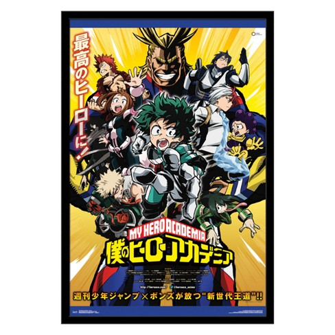 My Hero Academia - Key Art Framed Poster Trends International - image 1 of 4