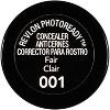 Revlon PhotoReady Concealer - 0.11oz - image 3 of 3