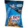 Chex Mix Savory Traditional Snack Mix - 3.75oz - image 4 of 4
