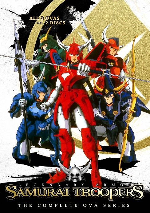 Samurai troopers (Ronin warriors) com (DVD) - image 1 of 1