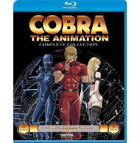 Cobra The Animation:Complete Collecti (Blu-ray) - image 1 of 1