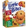 Entenmann's Little Bites Chocolate Chip Muffins - 8.25oz - image 2 of 4