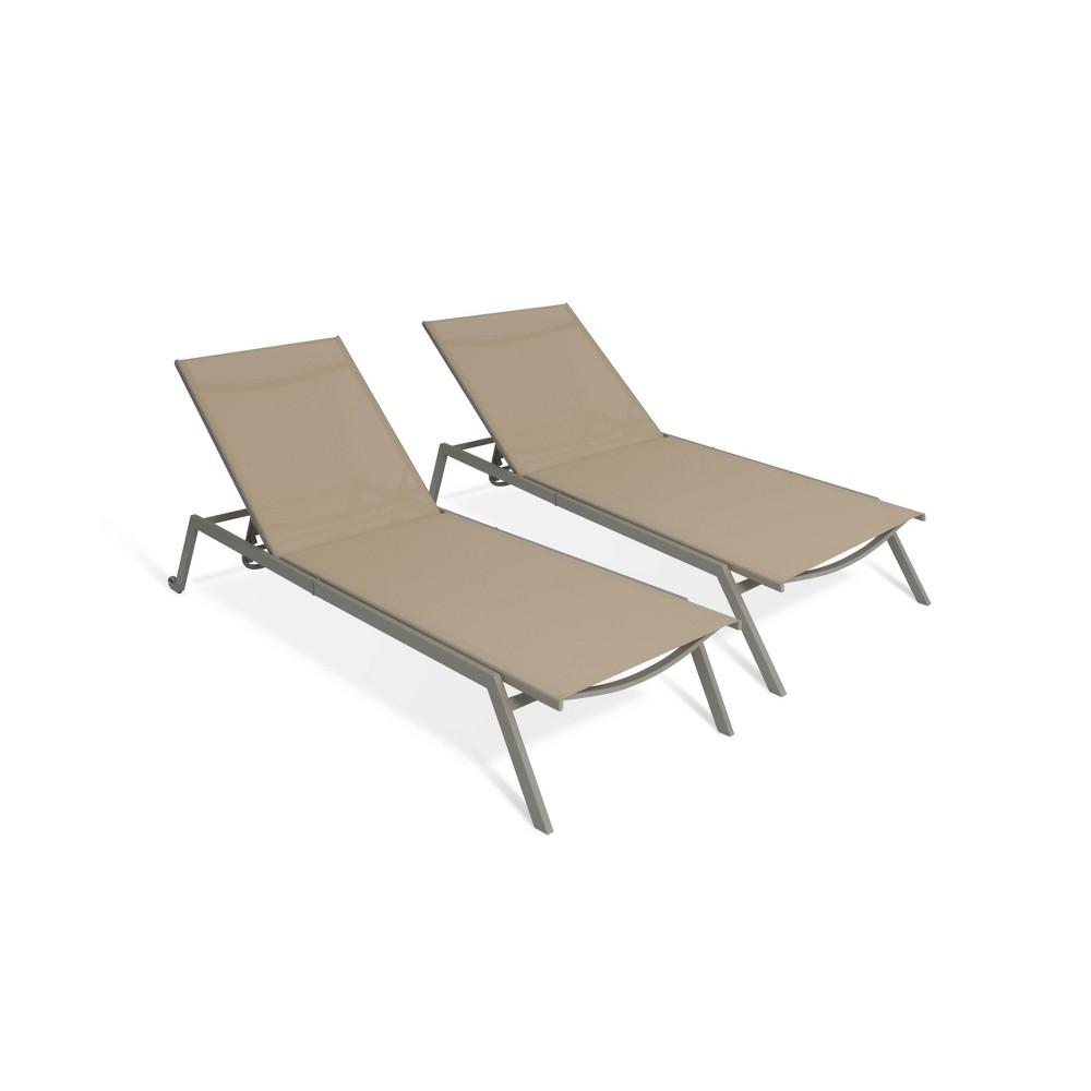 Princeton 2pk Chaise Lounge Tan Taupe Ostrich