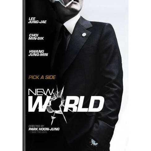 New World (DVD) - image 1 of 1