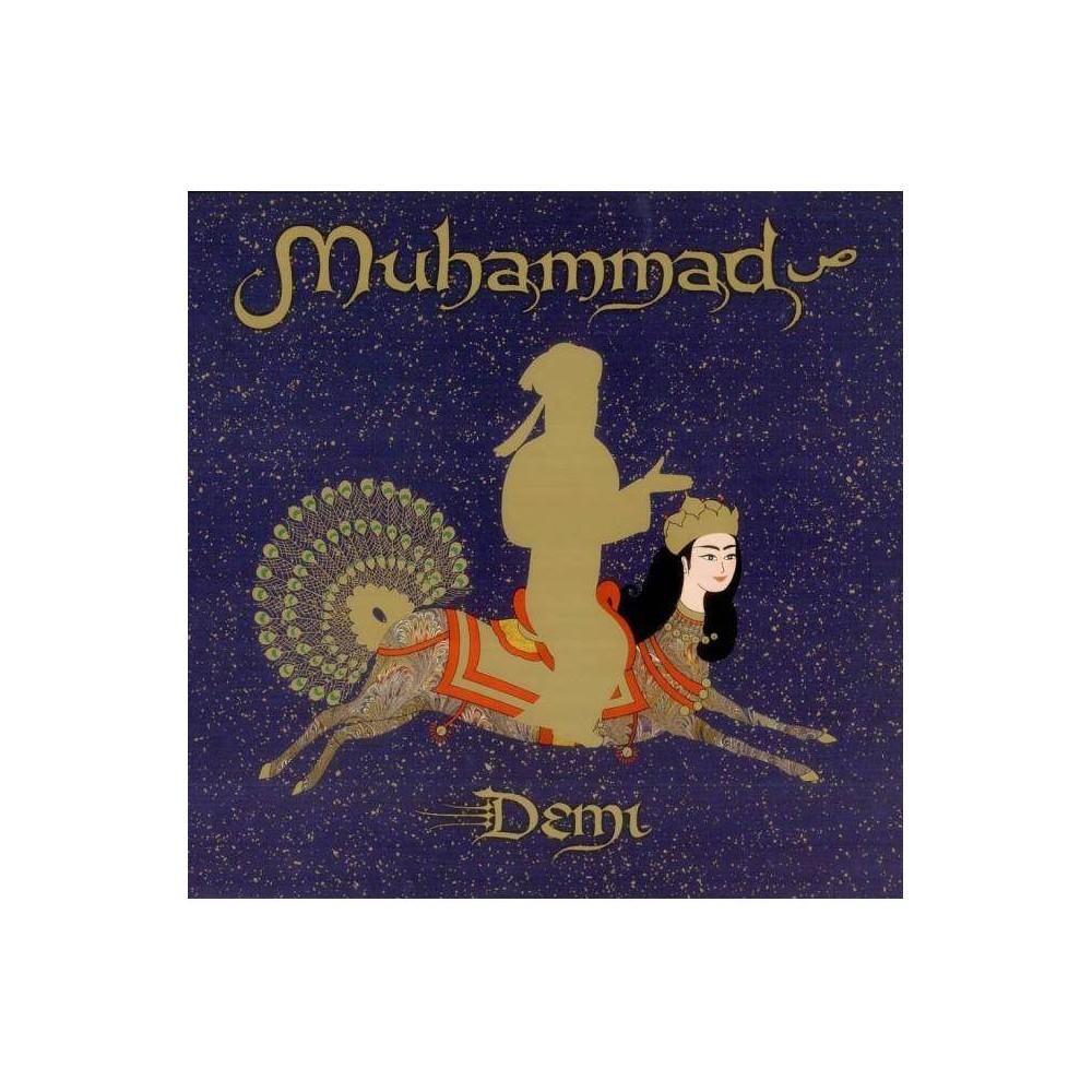 Muhammad Hardcover