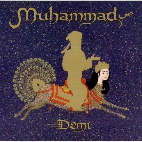 Muhammad - (Hardcover) - image 1 of 1