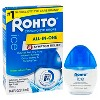 Rohto Ice All-In-One Symptom Relief Cooling Eye Drops - .4 fl oz - image 4 of 4