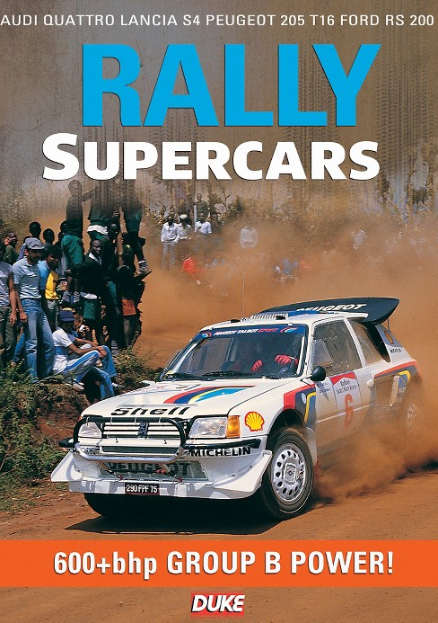 Rally supercars (DVD) - image 1 of 1
