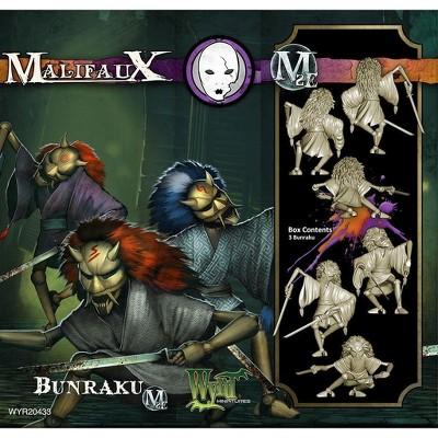 Bunraku (2017 Edition) Miniatures Box Set