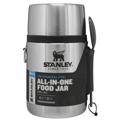 Stanley All In One 18oz Food Jar