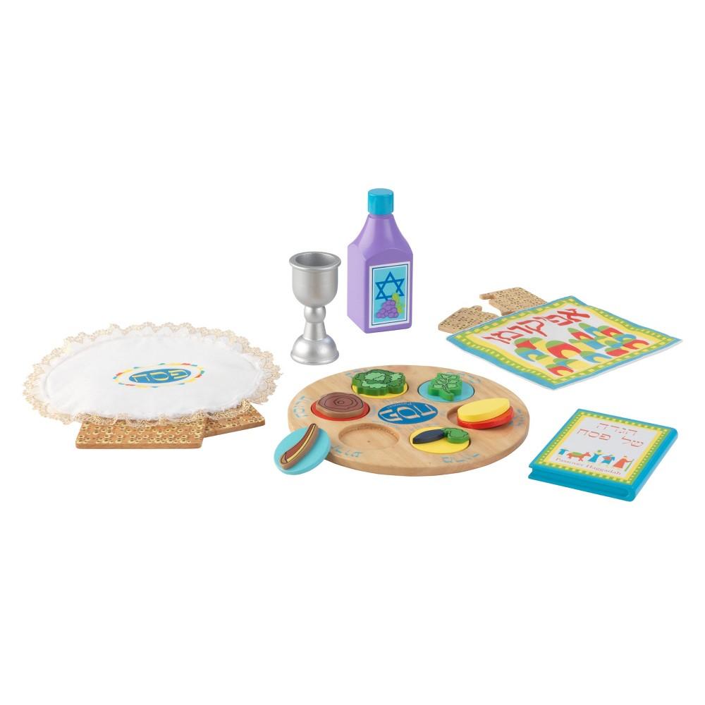 KidKraft New Passover Set