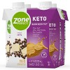 ZonePerfect Keto Nutrition Shake - Butter Coffee - 11 fl oz/4ct - image 4 of 4