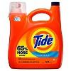Tide Liquid Laundry Detergent - Clean Breeze - 154 fl oz - image 3 of 3