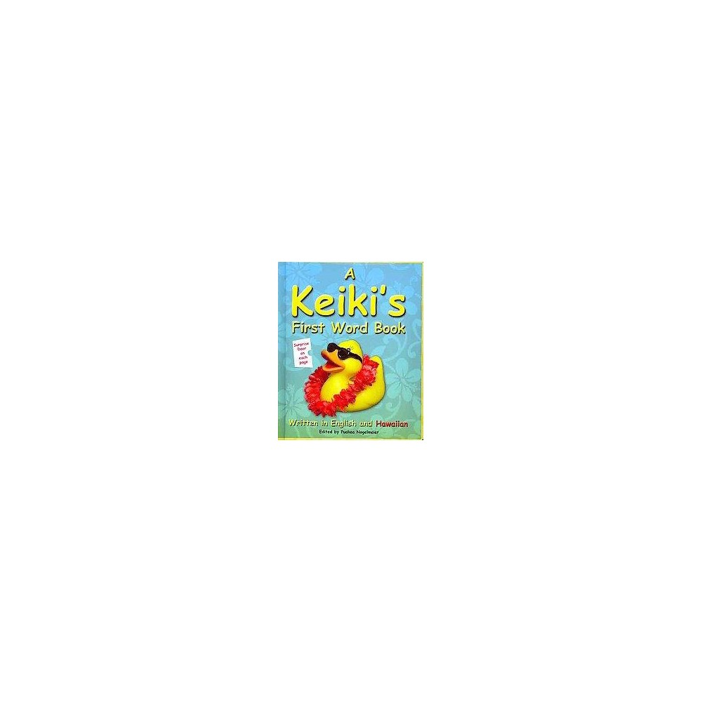 A Keiki's First Word Book (Bilingual) (Board)