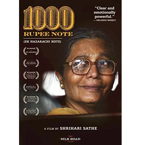 1000 Rupee Note (DVD) - image 1 of 1
