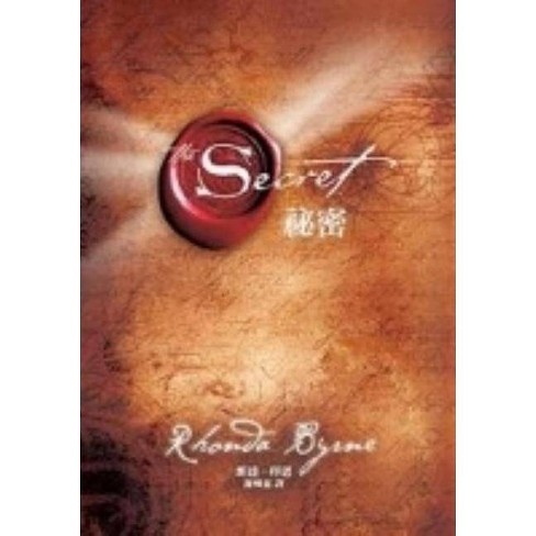 The Secret - by  Rhonda Byrne (Paperback) - image 1 of 1
