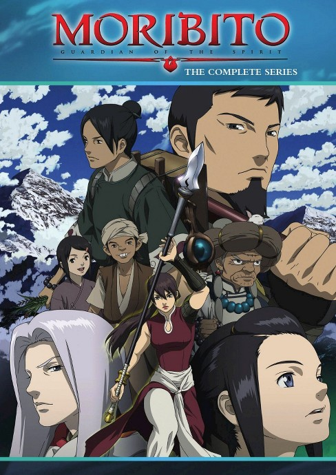 Moribito:Complete series (DVD) - image 1 of 1
