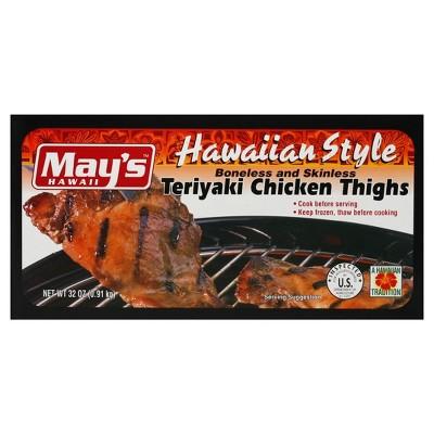 May's Hawaiian Style Boneless & Skinless Teriyaki Chicken Thighs - Frozen - 32oz