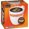 Dunkin' Original Blend, Medium Roast Coffee, Keurig K-Cup Pods - 44ct - image 3 of 4