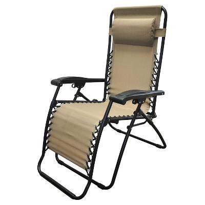 Caravan Patio Folding Chair 18.5