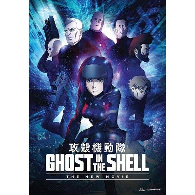 Ghost In The Shell The New Movie Dvd Target
