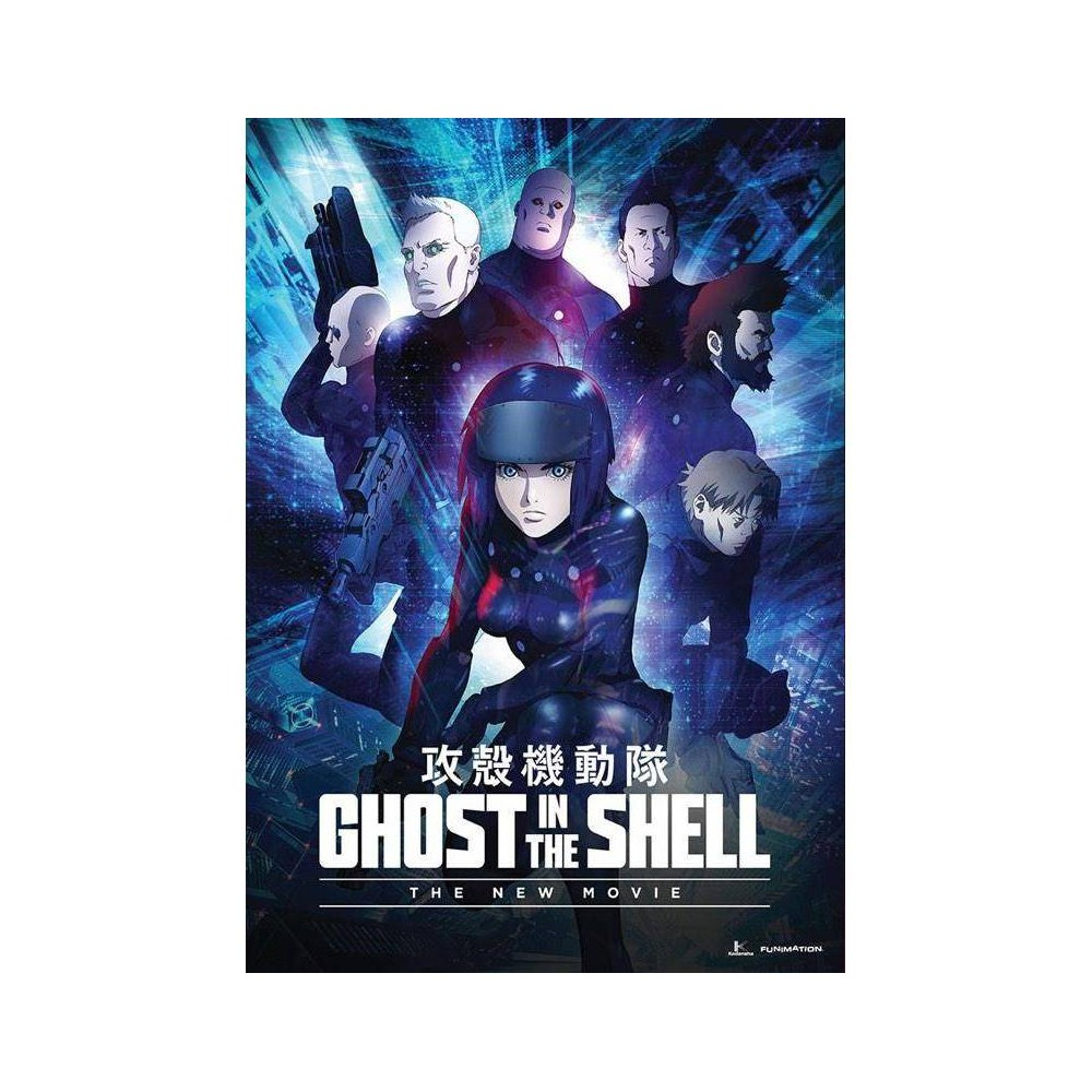 Ghost In The Shell The New Movie Dvd 2016