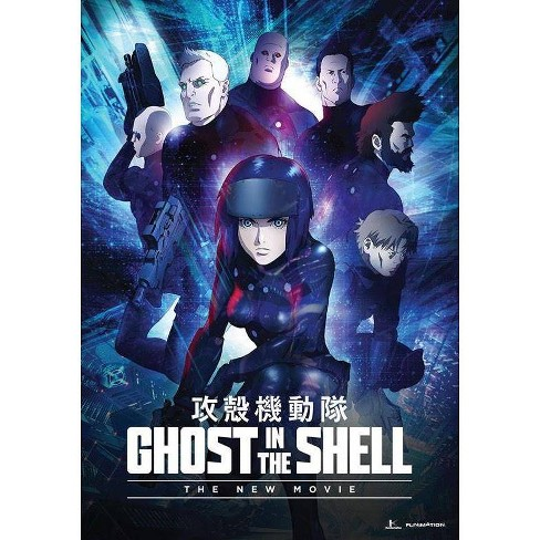 Ghost in the Shell: The New Movie (DVD) - image 1 of 1