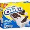 Handi-Snacks Oreo Cookie Sticks 'N Creme - 1oz/6ct - image 3 of 4