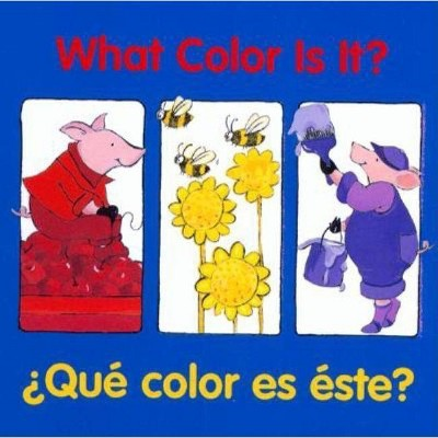 What Color Is It? - (Good Beginnings)by Editors of the American Heritage Dictionaries (Board Book)