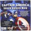 Diamond Select Marvel Captain America Shield Gelatin Mold - image 3 of 3