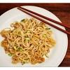 Lotus Millet and Brown Rice Ramen 2.8-oz. - image 3 of 4