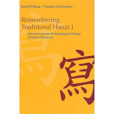 Remembering Traditional Hanzi 1 - by  James W Heisig & Timothy W Richardson (Paperback)
