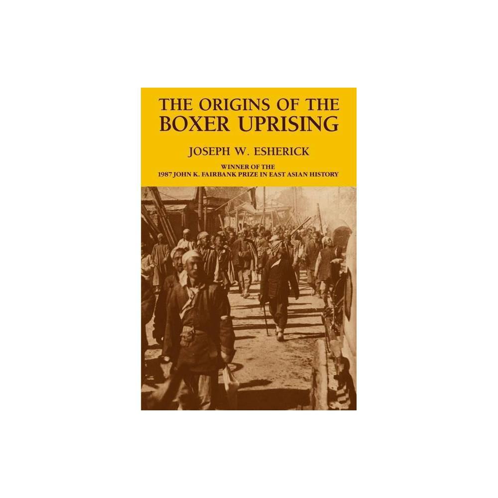 ISBN 9780520064591
