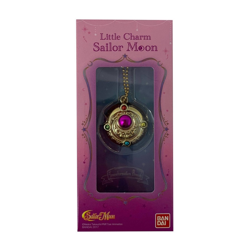 Image of Little Charm Sailor Moon Key Charm Blind Box