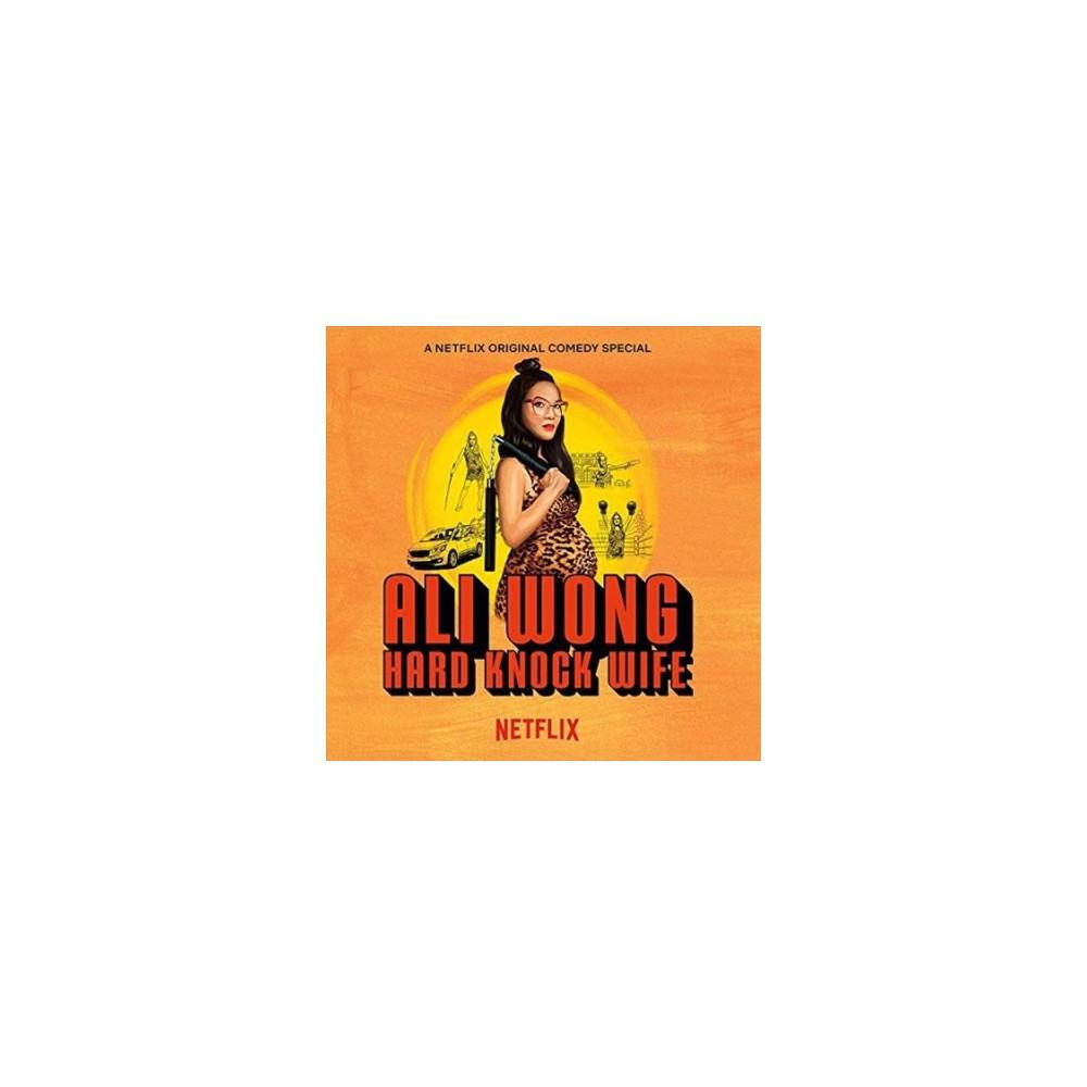 Ali Wong - Hard Knock Wife (Vinyl)