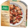 Healthy Choice Caf Steamers Frozen Four Cheese Ravioli & Chicken Marinara - 10oz - image 3 of 3