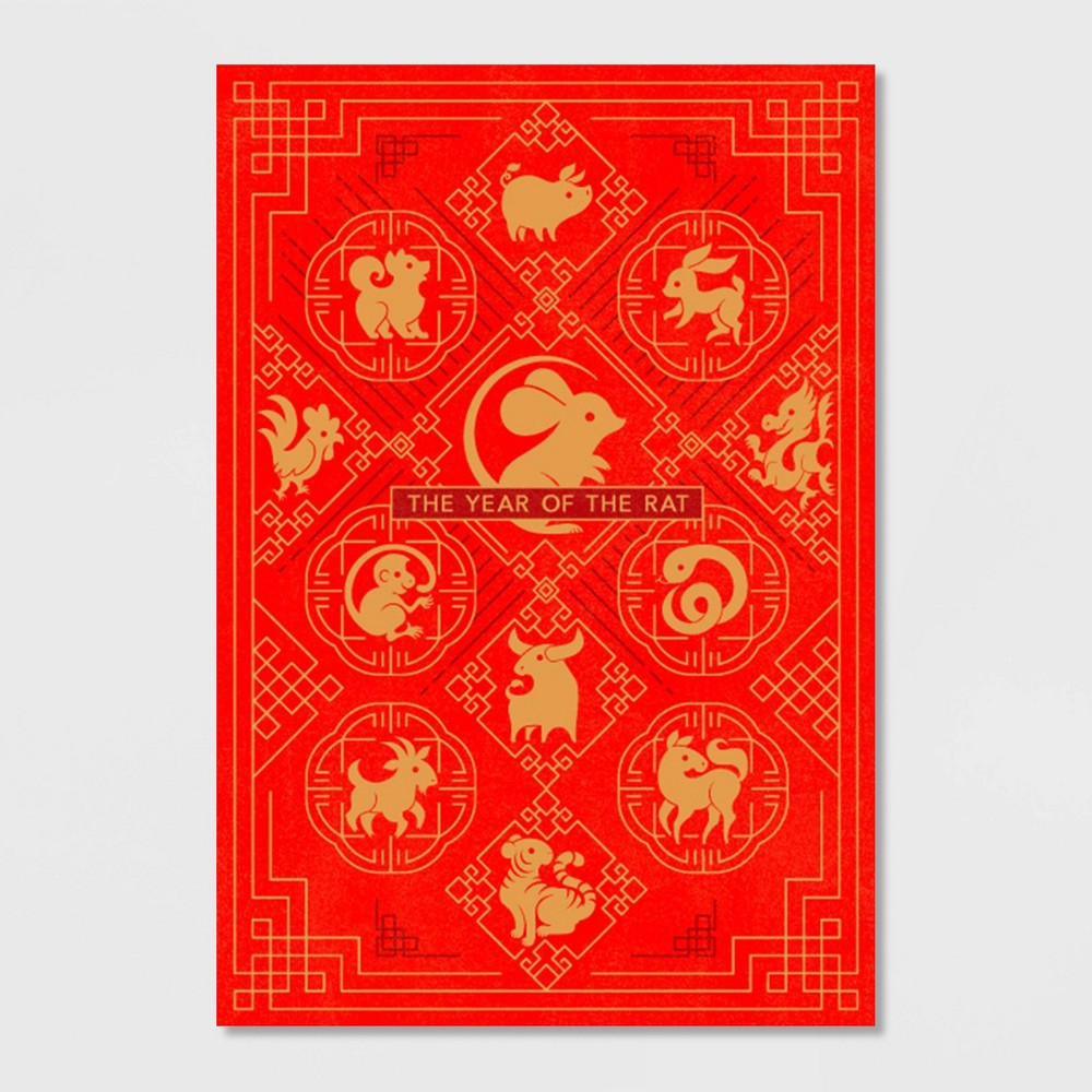 Image of Year of the Rat Lunar New Year Card