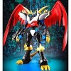 Digimon S.H. Figuarts Imperialdramon Action Figure [Fighter Mode] - image 3 of 4