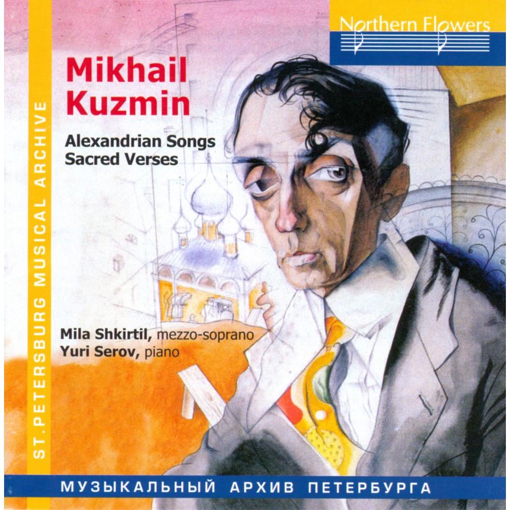 Mila Shkirtil - Mikhail Kuzmin:Alexandrian Songs Sacr (CD)